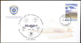 Greece Commemorative Fdc 2011