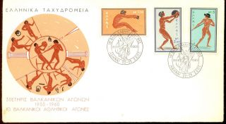 Greece Fdc 1960