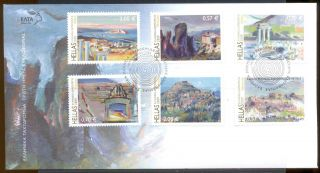 Greece Commemorative Fdc
