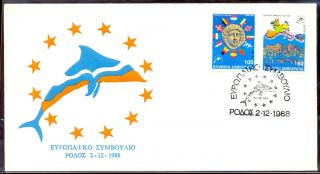 Greece Fdc 1988