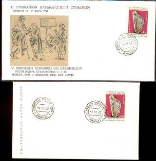Greece 2 Fdcs 1968
