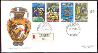 Greece Fdc 1989