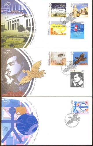 Greece Commemorative 3 Fdcs