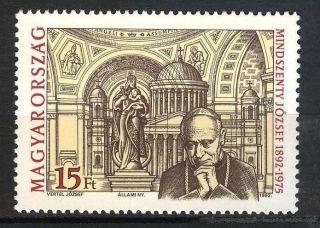 Hungary - 1992.  Jozef Cardinal Mindszenty,  Leader Of Hung.  Catholic Church photo