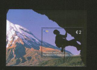 Kosovo - Block - Mountaineering - 2014. photo