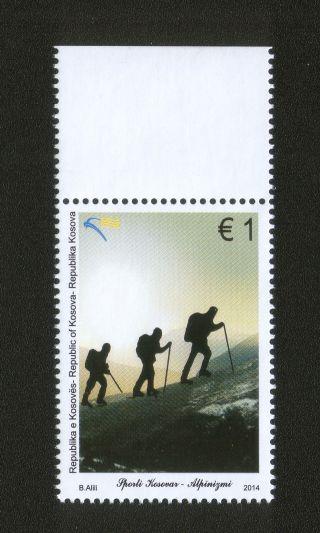 Kosovo - Stamp - Mountaineering - 2014. photo