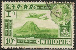 1947 Ethiopia: Air Mail - Scott C24 - Portrait,  Haile Selassie (10c Green) photo
