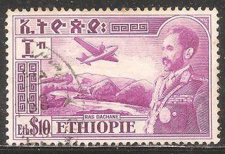 1947 Ethiopia: High Value - Scott C33 Haile Selassie (10$ - Violet Purple) photo