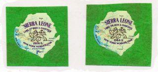 Sierra Leone 1964 World ' S Fair York Sg289a Postage 1/ - Omitted photo