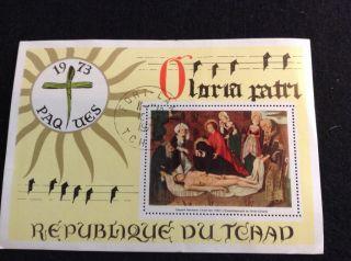 Repub.  Of Chad Souvenir Sheet photo