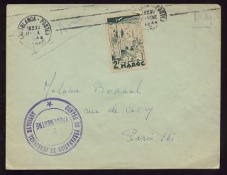 Ww2 Morocco France 1944 Cover. .  Military Embarkation Pmk photo