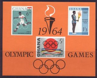 Ghana 185a Olympic Games,  Sports,  Soccer photo