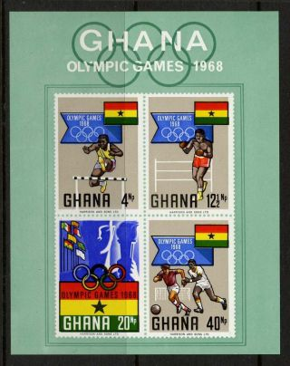 Ghana 343a Olympic Games,  Flags,  Sports,  Soccer,  Athletics,  Boxing photo