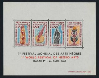 Senegal 269a Art,  Music,  Sculpture (corner Creases) photo