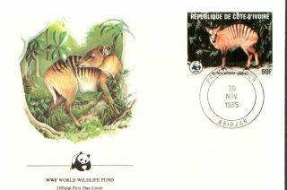 (72253) Fdc Wwf Ivory Coast - Zebra - 1985 photo