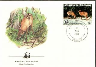 (72254) Fdc Wwf Ivory Coast - Zebra - 1985 photo