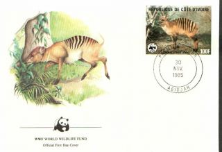 (72255) Fdc Wwf Ivory Coast - Zebra - 1985 photo