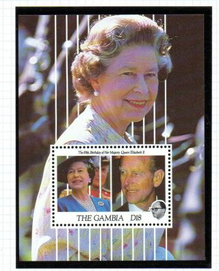 Gambia 1991 Queen 65th Birthday D18 Miniature Sheet photo