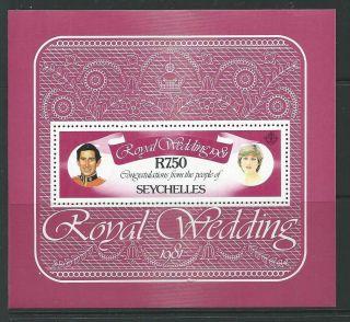 Seychelles Sgms511 1981 Royal Wedding photo