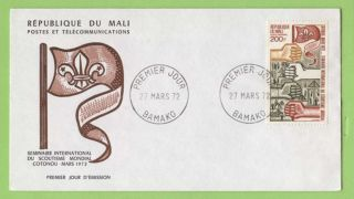 Mali 1972 International Scout Seminar First Day Cover photo