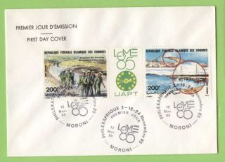 Comoro Is.  1985 Philexafrique Pair On First Day Cover photo