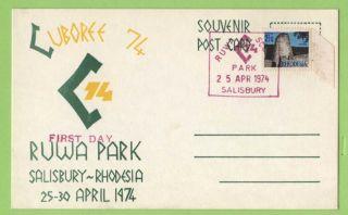 Rhodesia 1974 Ruwa Park Commemorative Scout Cancel On Small Card photo