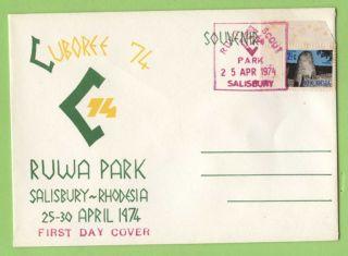 Rhodesia 1974 Ruwa Park Commemorative Scout Cancel On Cover photo
