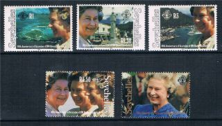 Seychelles 1992 40th Anniv.  Of Accession Sg 810/4 photo