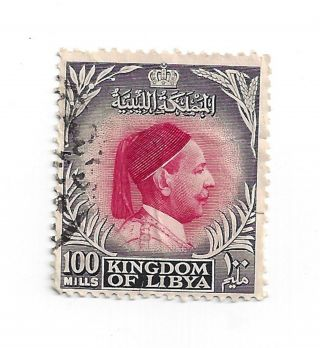 Libya Postage Stamp King Idris 1952 photo