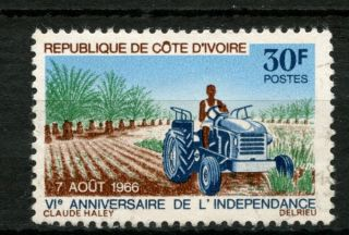 Ivory Coast 1966 Sg 278 6th Anniv Of Independence A49116 photo