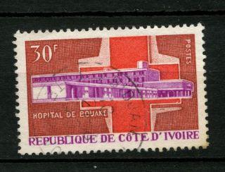 Ivory Coast 1963 Sg 284 Bouake Hospital A49119 photo