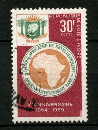 Ivory Coast 1969 Sg 323 African Development Bank A49121 photo