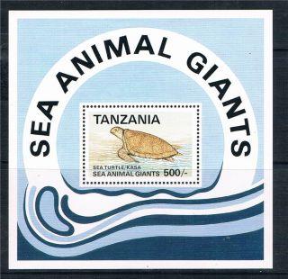 Tanzania 1993 Sea Animal Giants Ms Sg 1505 photo