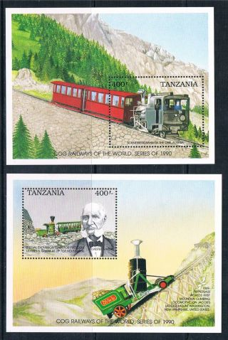 Tanzania 1991 Cog Railways Ms (2) Sg 840 photo