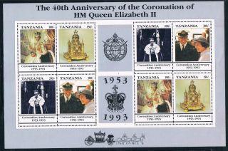 Tanzania 1993 40th Anniv.  Of Coronation Sheet Sg 1514/7 photo
