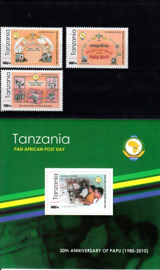 Tanzania 2010 Papu 30th Anniv Pan African Post Day 4v Incl 1v S/s Mail photo