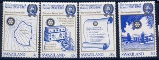 Swaziland 342 - 5 Rotary International,  Map,  Medicine,  Crest photo
