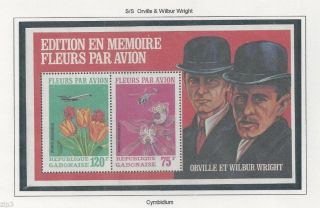 Gabon - Orchid & Flowers - 1971 Souvenir Sheet Sc C110 - 111 Og Wright Bros photo