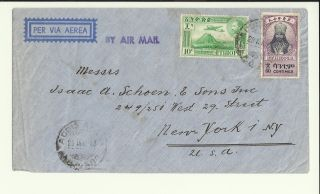Rare Ethiopia Air Mail Cover 1948 To York Ny Usa / 10c & 60 Centimes photo