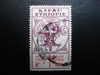 Ethiopia 1951 $1+10c Purpel & Red Stamp Sc B26
