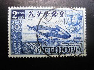 Ethiopia 1952 $2 Deepblue Stamp Sc 334