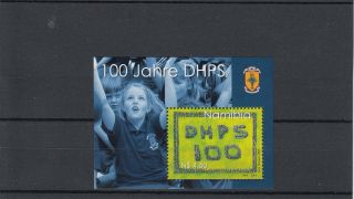 Namibia 2009 Cent Dhps Sg Ms1128 1v Sheet Years Deutsche Hohere Privatschule photo