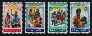 Malawi 655 - 8 Christmas photo