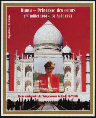 Guinea S/s Mh Princess Diana,  Tour Of India photo