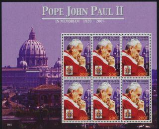 Guinea S/s Pope John Paul Ii,  Crest photo