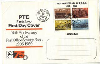 Zimbabwe 1980 Post Office Savings Bank Mini Sheet First Day Cover Ref:cw542 photo