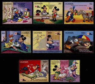 Uganda 888 - 95 Disney,  Phila Nippon,  Horse,  Art photo