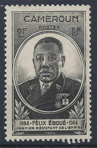 Cameroun 1945 Sg223 2f Black Felix Eboue Mh A 019 photo