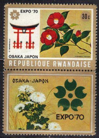 Rwanda Stamp Scott 352 Stamp (overprint) See Photo photo