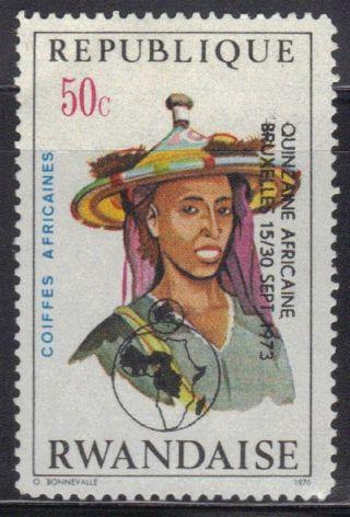 Rwanda Stamp Scott 552 Stamp (overprint) See Photo photo